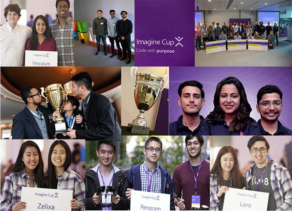 Collage de los finalistas mundiales de Imagine Cup de 2018